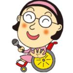 柳岡 克子(やなおか よしこ)